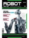 Robot Revue 1/2009